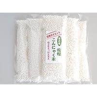 無農薬ダイエットライス/こんにゃくご飯/こんにゃく米(30袋)