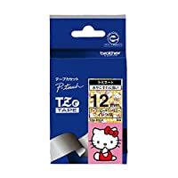 ブラザー工業 TZeテープ ハローキティテープ(ハローキティイエロー/黒字) 12mm TZe-HY31