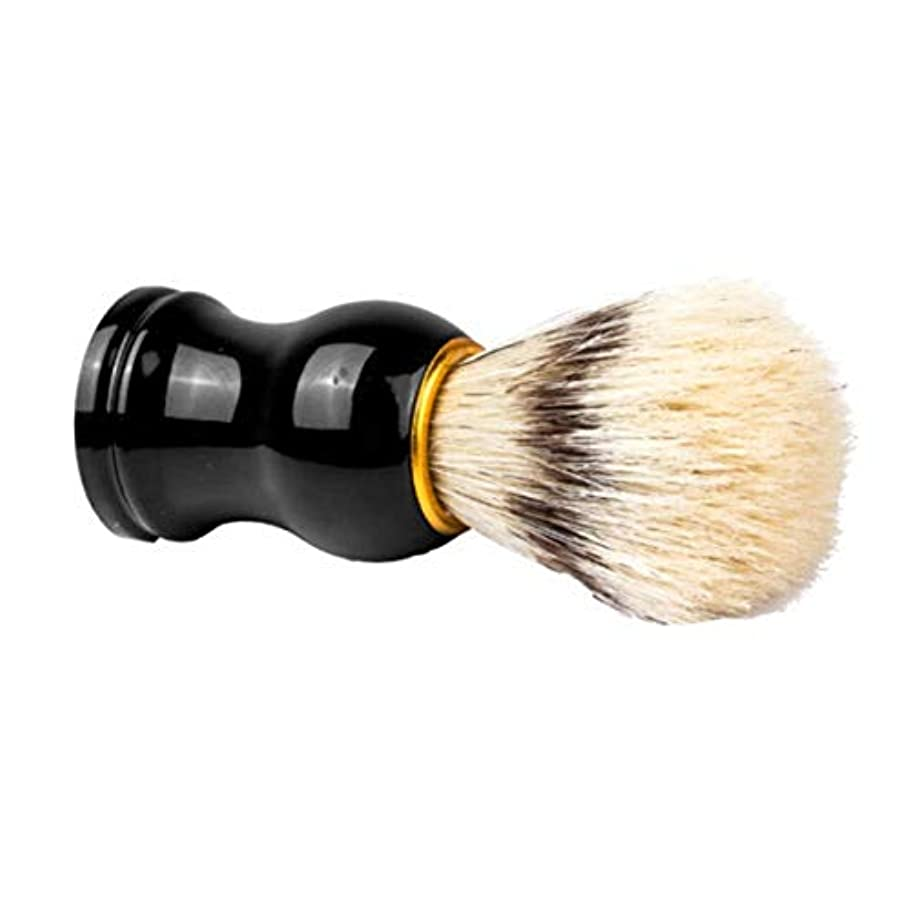 息苦しい補うビリーMen's Hair Shaving Brush Man Shaving Brush Soft Hair Black Handle For Shave Barber Shaving Tool