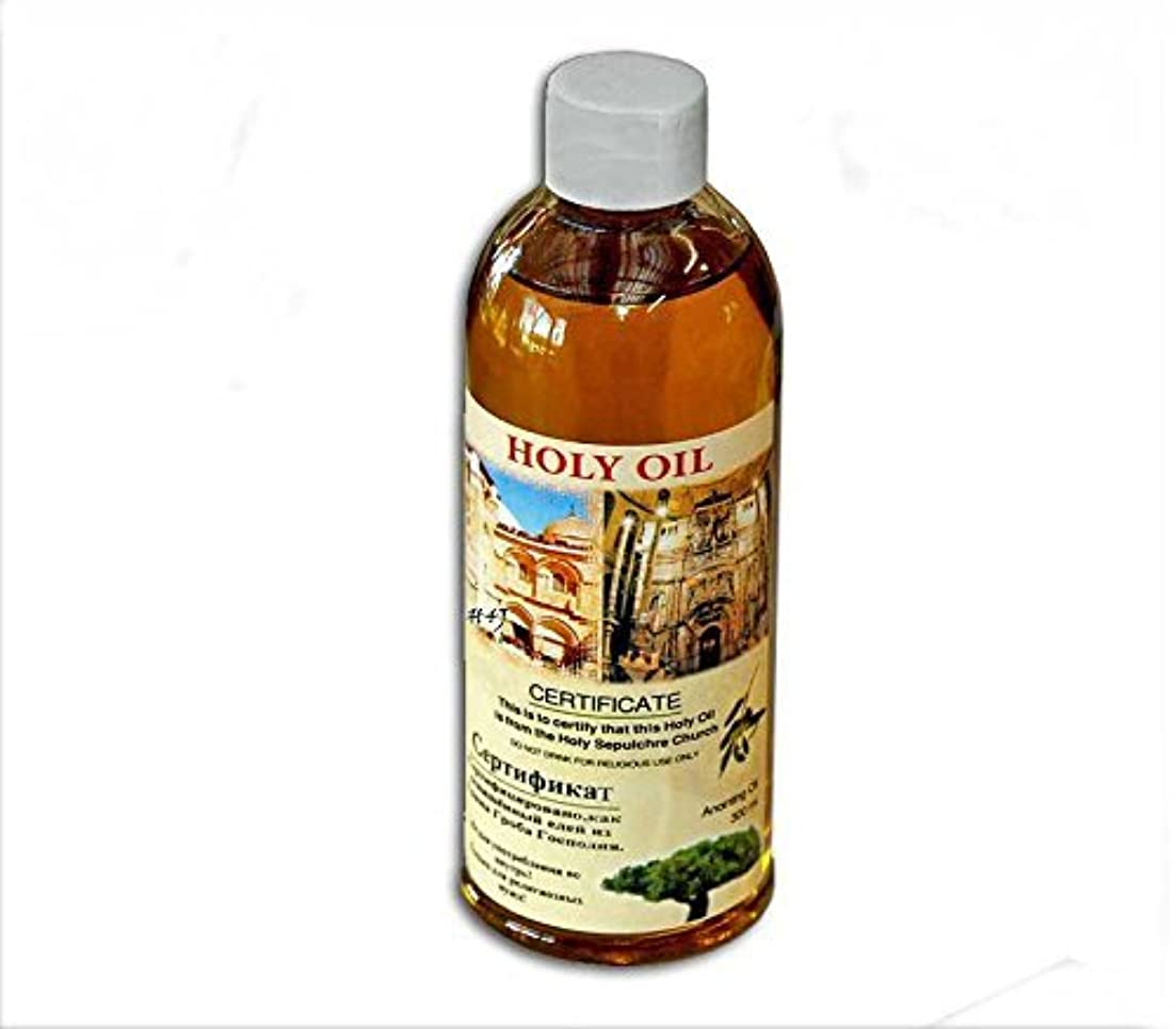 病ラッシュ遊び場60 ml Holy Land AnointingオイルCertificated Blessed小さなボトルからエルサレムbyベツレヘムギフトTM