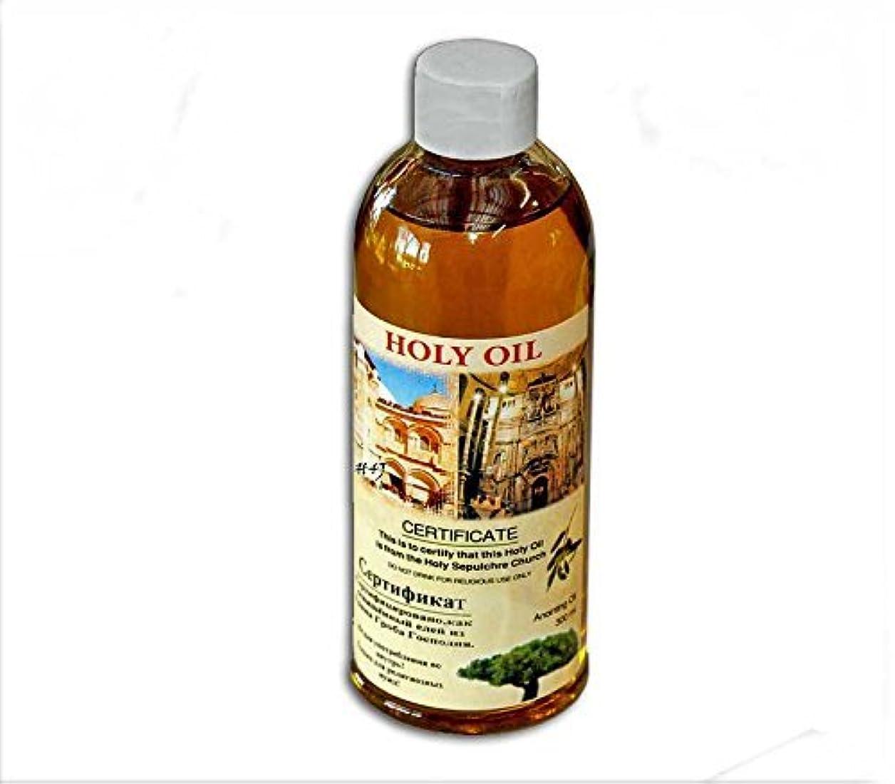 スカープラメ絶縁する60 ml Holy Land AnointingオイルCertificated Blessed小さなボトルからエルサレムbyベツレヘムギフトTM