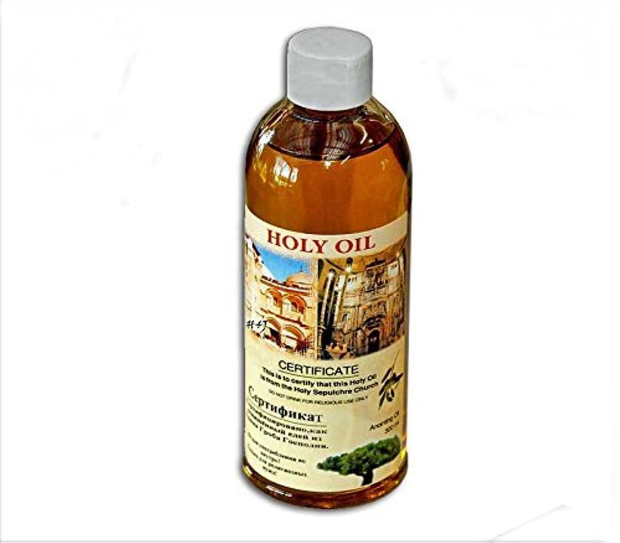 直径どんよりした揮発性60 ml Holy Land AnointingオイルCertificated Blessed小さなボトルからエルサレムbyベツレヘムギフトTM