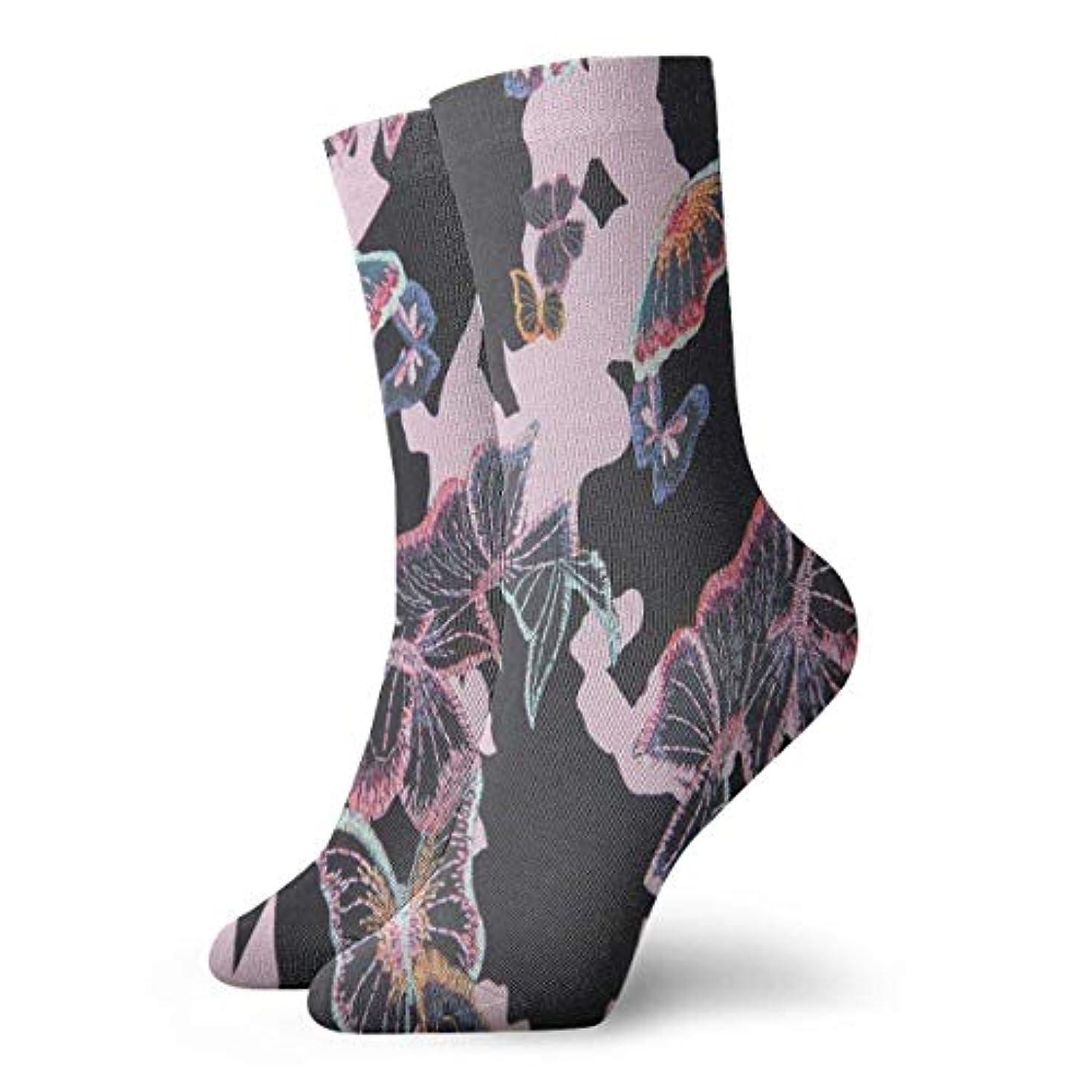 と組むピルファー懐疑論qrriyクリスマス靴下プリントされた非スリップ家庭床ソックス冬居心地の良いスリッパ靴下女性男性