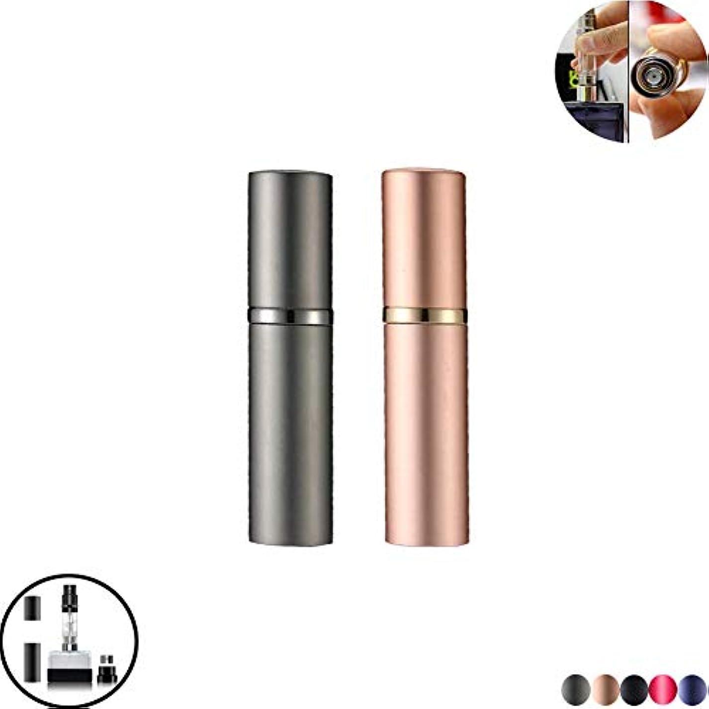 別にシーサイドアマチュアアトマイザー 詰め替え AsaNana ポータブル クイック 香水噴霧器 携帯用 詰め替え容器 香水用 ワンタッチ補充 香水スプレー パフューム Quick Atomizer プシュ式 (Gray +Rose Gold)