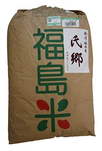 【令和元年産】【会津ブランド認定品】【業務用】会津継承米 氏郷【玄米】 【特別栽培コシヒカリ】 25kg