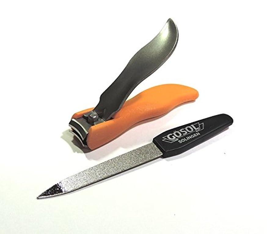 万一に備えてプロトタイプクロールゲーゾル(独)GOSOL ネイルクリッパー 爪切 6.5cm 丸刃 イエローコンテナー ネイルファイル 爪やすり付