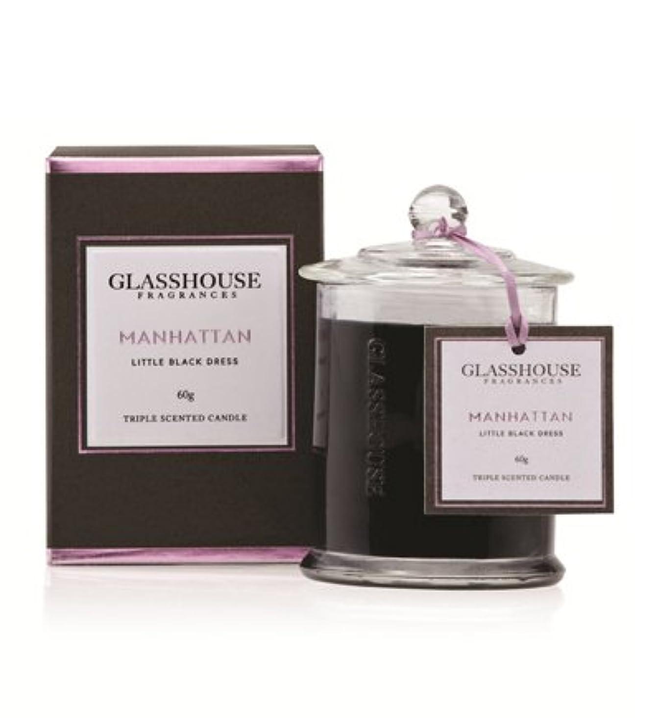 小包縞模様の近似GLASSHOUSE グラスハウス アロマキャンドル (マンハッタン) ミニキャンドル 60g