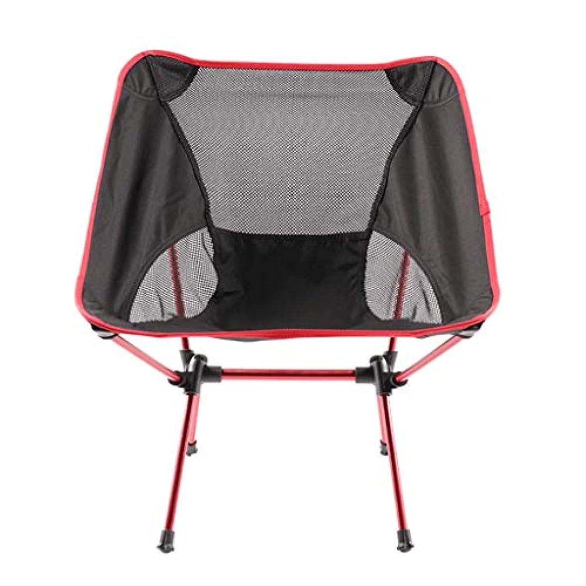 障害議会なすNEVY キャンプチェア 軽量 通気性 折りたたみ コンパクト ポータブル ムーンチェア 祭り ビーチ 釣り席 、赤