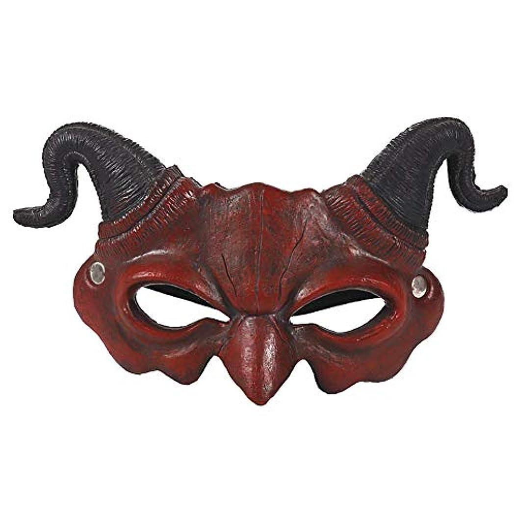 賞安定確保するAylincoolマスク、ファンシードレスマスク&大人用アイウェア、デザインの凝った服&アクセサリー、キッズパーティーの好意、キッズパーティーアイウェア、デザインの凝った服、PU泡ホーン3 D現実的な悪魔ヤギハーフフェイスハロウィーンパーティーのため