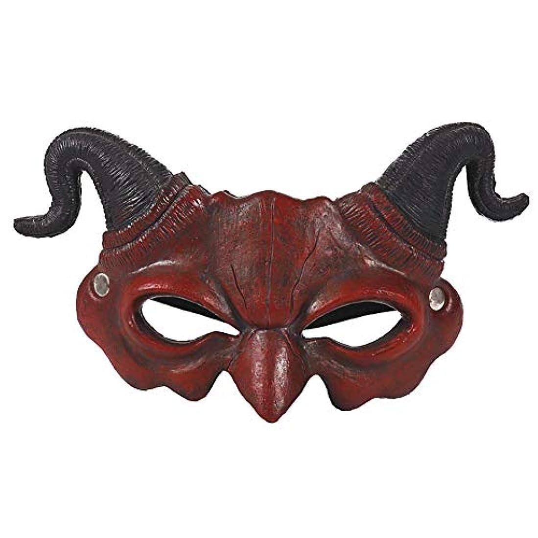 休暇ページ電子レンジAylincoolマスク、ファンシードレスマスク&大人用アイウェア、デザインの凝った服&アクセサリー、キッズパーティーの好意、キッズパーティーアイウェア、デザインの凝った服、PU泡ホーン3 D現実的な悪魔ヤギハーフフェイスハロウィーンパーティーのため