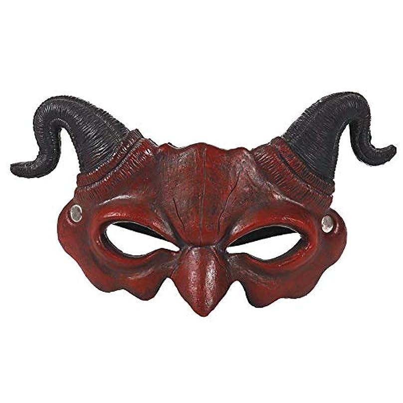 ひそかにダムモナリザAylincoolマスク、ファンシードレスマスク&大人用アイウェア、デザインの凝った服&アクセサリー、キッズパーティーの好意、キッズパーティーアイウェア、デザインの凝った服、PU泡ホーン3 D現実的な悪魔ヤギハーフフェイスハロウィーンパーティーのため