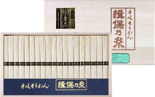 手延素麺「揖保乃糸」特級 黒帯 50g×19把