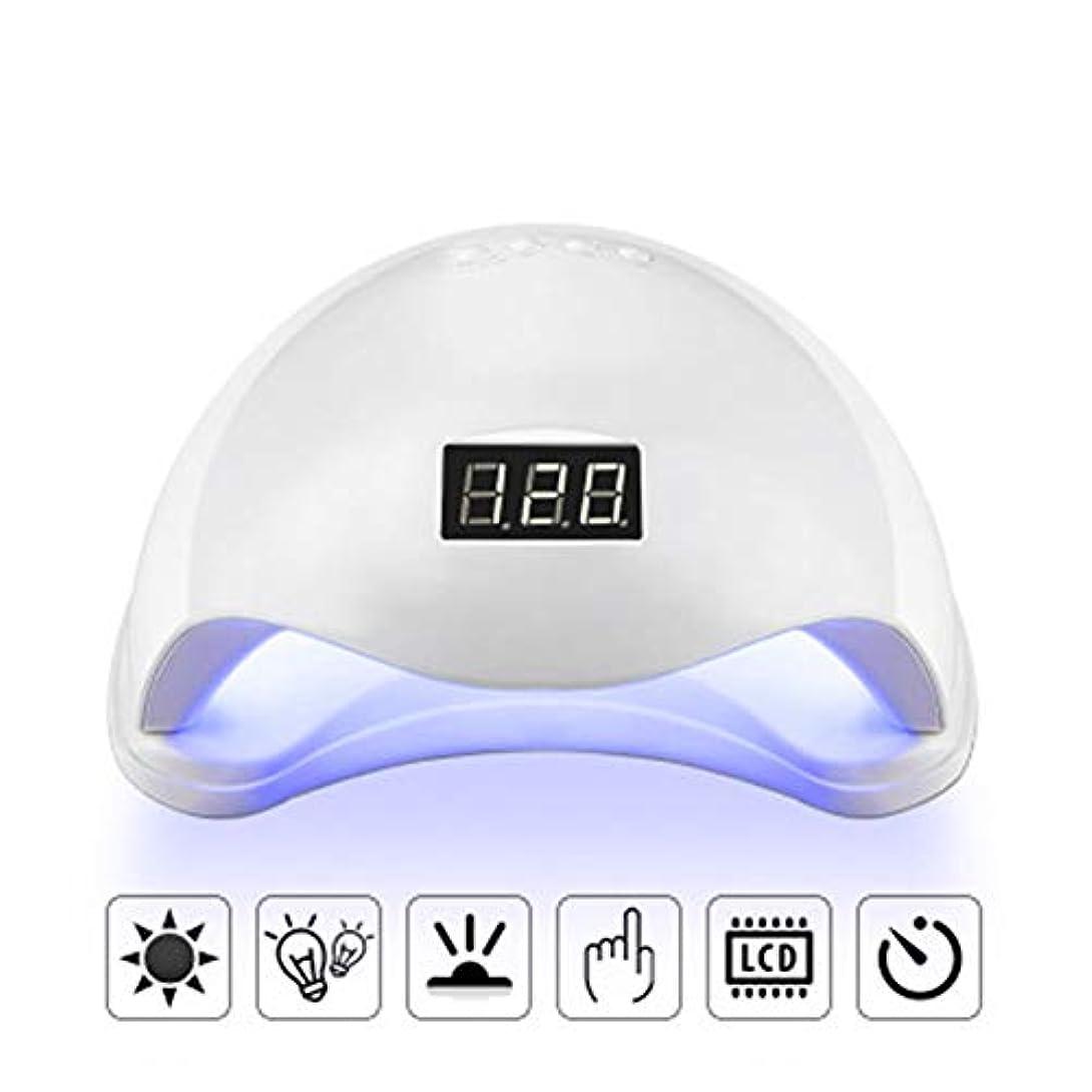 天国お父さん映画48W LED UVランプネイルドライヤー24 LEDプロフェッショナル用ゲルポリッシュ10/30/60 / 99sタイマー自動センサーネイルアートマシン