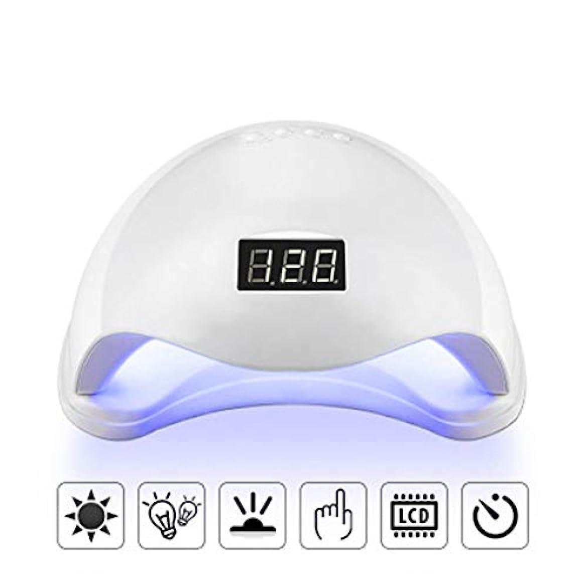 48W LED UVランプネイルドライヤー24 LEDプロフェッショナル用ゲルポリッシュ10/30/60 / 99sタイマー自動センサーネイルアートマシン
