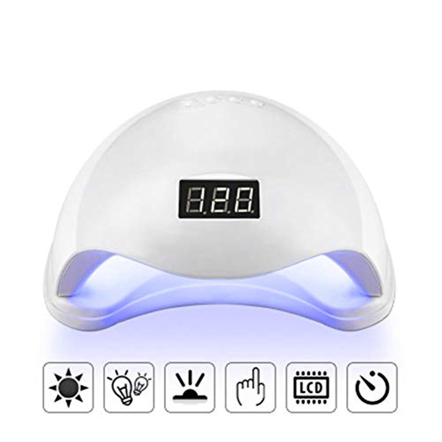 禁止する不適当ガチョウ48W LED UVランプネイルドライヤー24 LEDプロフェッショナル用ゲルポリッシュ10/30/60 / 99sタイマー自動センサーネイルアートマシン
