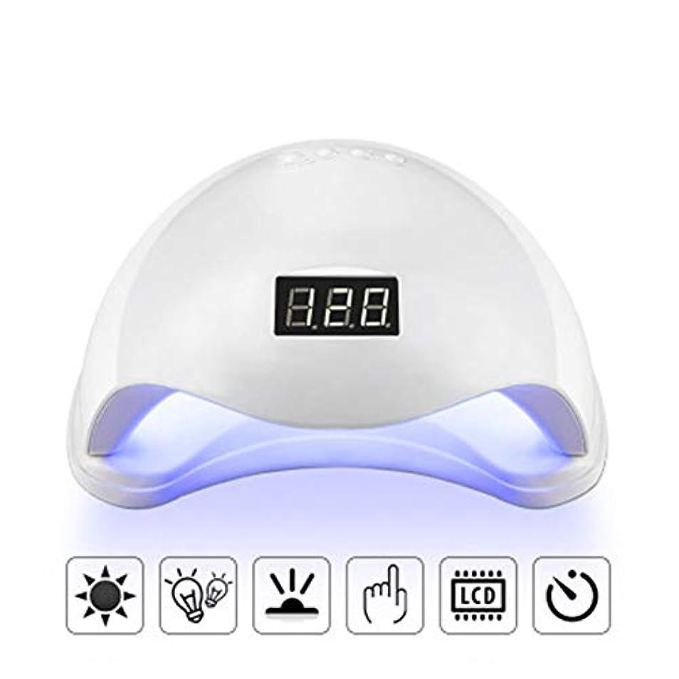 環境に優しい謝る専門知識48W LED UVランプネイルドライヤー24 LEDプロフェッショナル用ゲルポリッシュ10/30/60 / 99sタイマー自動センサーネイルアートマシン