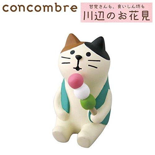 ZSA-13432/デコレ concombre コンコンブル...