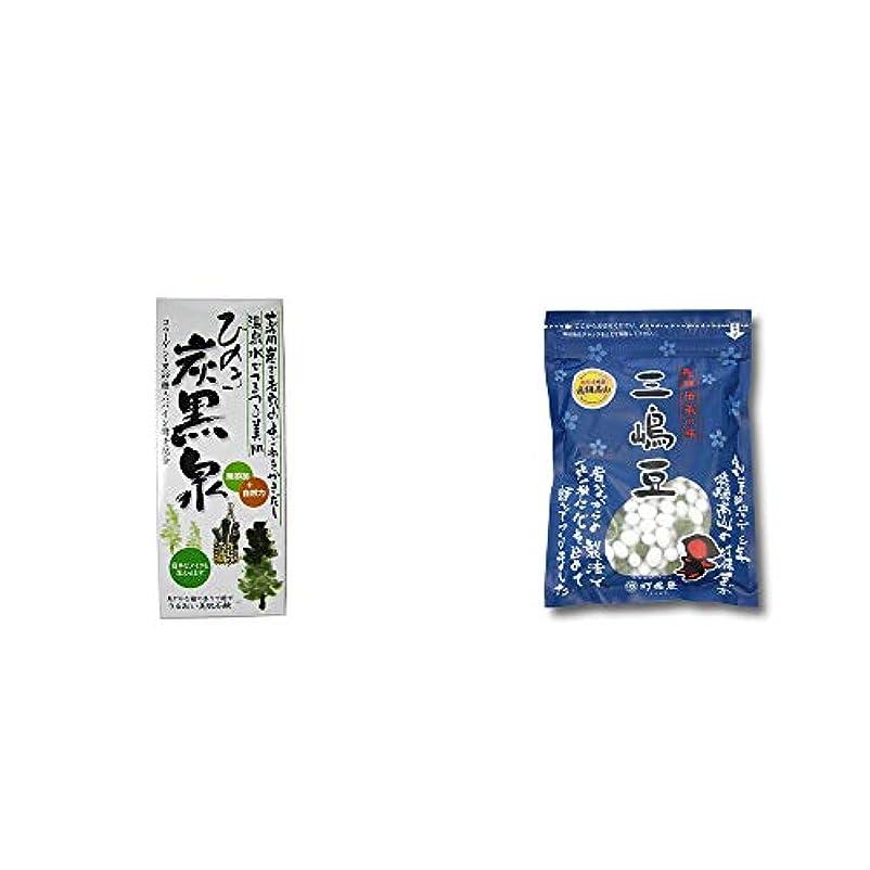 シリーズ反逆者ポテト[2点セット] ひのき炭黒泉 箱入り(75g×3)?飛騨 打保屋 駄菓子 三嶋豆(150g)