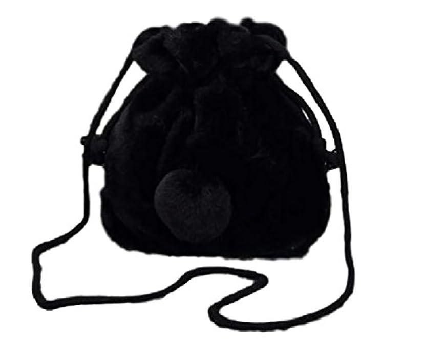 革命的メンテナンスリラックスした[ルビタス] うさぎ 風 メイク 化粧 コスメ 小型 ポーチ バック バッグ ケース ボックス 巾着