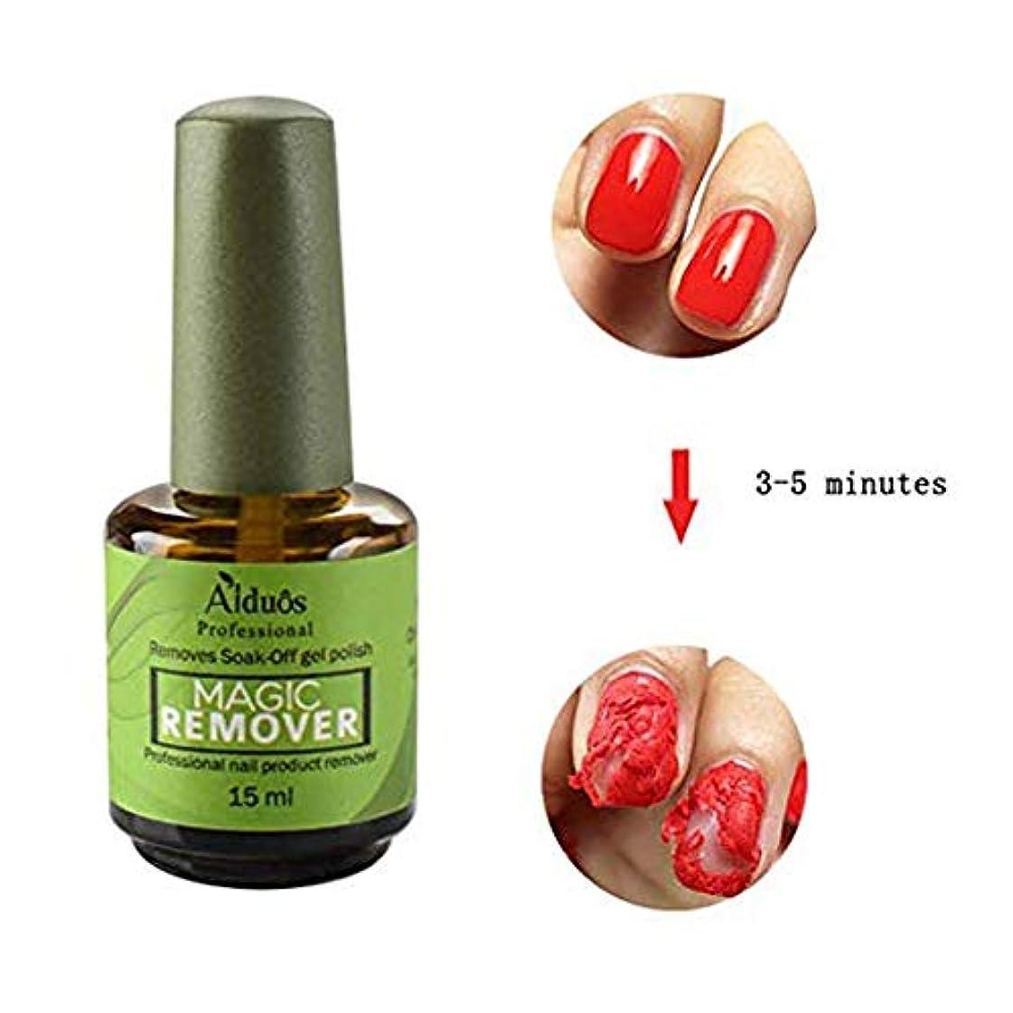 タッチ中に勃起Arvolno ネイルカラーリムーバー ネイルポリッシュリムーバー ジェルオフリムーバー マニュキアリムーバー 爪にやさしい 爪に塗ってはがすだけ! 15ml (15ML)
