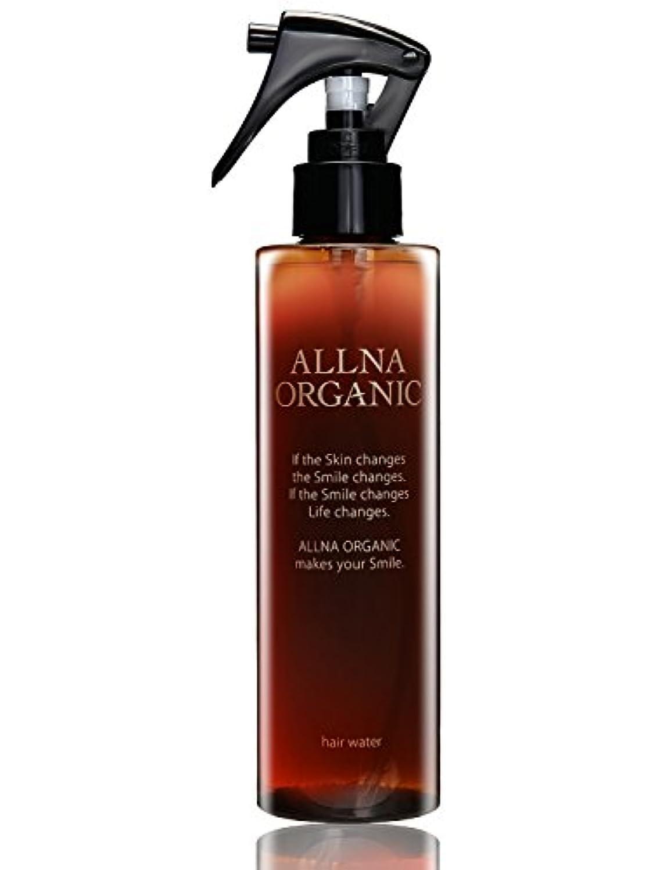 妥協聞きますアクセス【 さらさら ノンシリコン 】オルナ オーガニック ヘアウォーター 【 ヘアアイロン対応 】『 合成香料不使用 植物アロマの香り 』(ねぐせ直しウォーター レディース スプレー タイプ) 200ml
