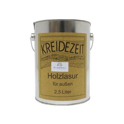 KREIDEZEIT ウッドコート 半透明着色仕上げ ウォルナット 2.5L (#21)