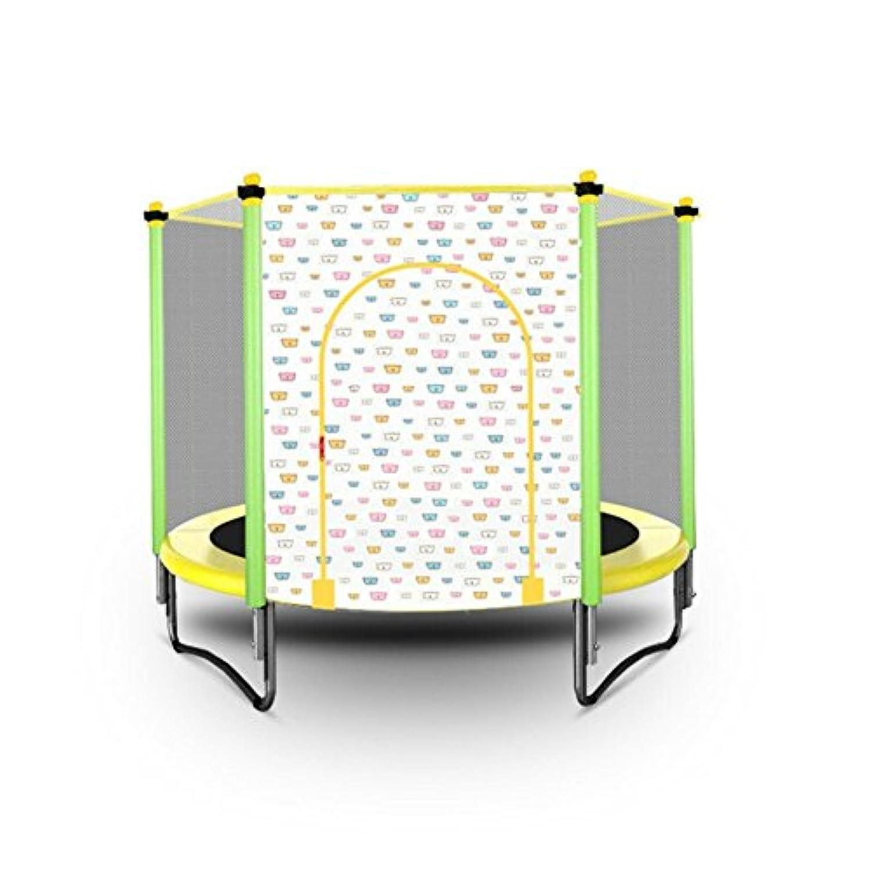 HONEI (直径:150cm) 大型 トランポリン トランポリン セーフティーネット付き 安心安全 ご自宅のお庭で遊園地気分 子供から大人まで楽しめる 3色選べる