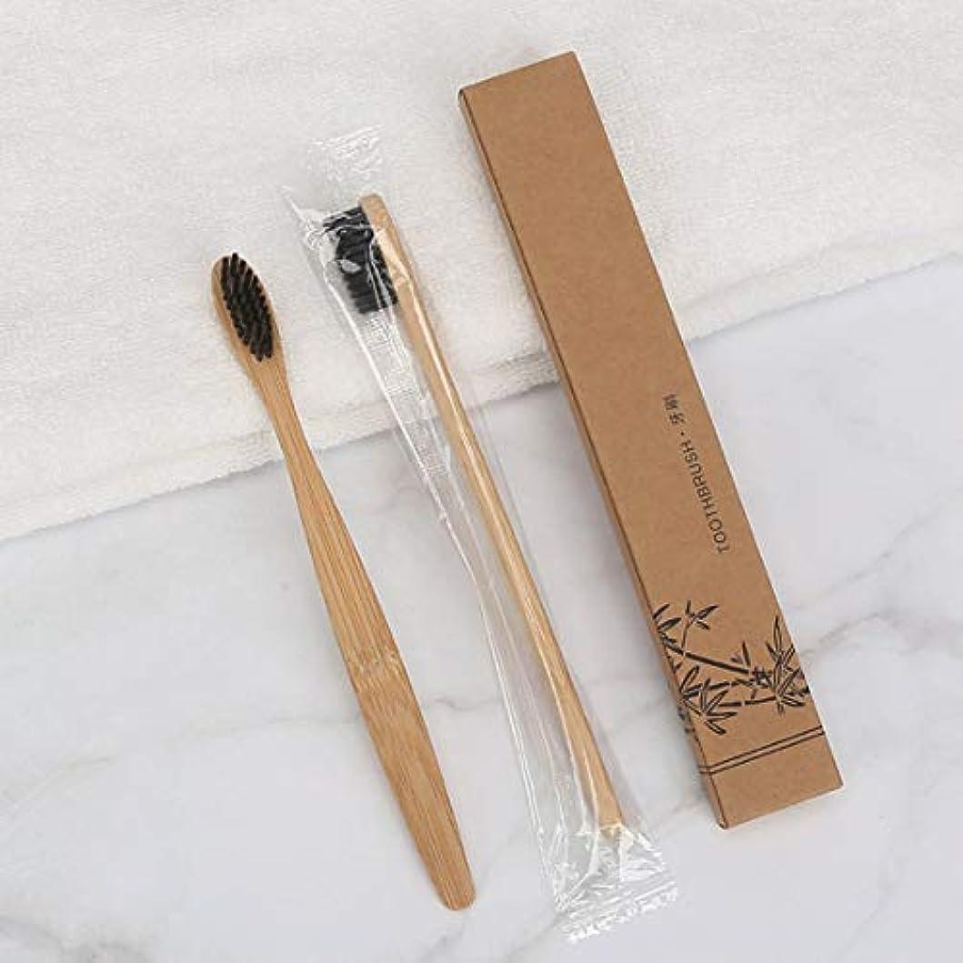 アンデス山脈攻撃傾いた竹の歯ブラシ竹の歯ブラシ竹の歯ブラシ天然の竹のハンドル木材健康環境にやさしいやわらかい髪(黒)