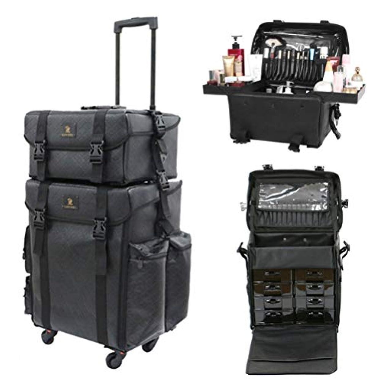 ぼんやりしたサイバースペース援助するLUVODI メイクボックス 大容量 プロ コスメボックス 旅行 引き出し 化粧品収納 メイクキャリーケース 美容師 化粧箱 防水 レザー 黒