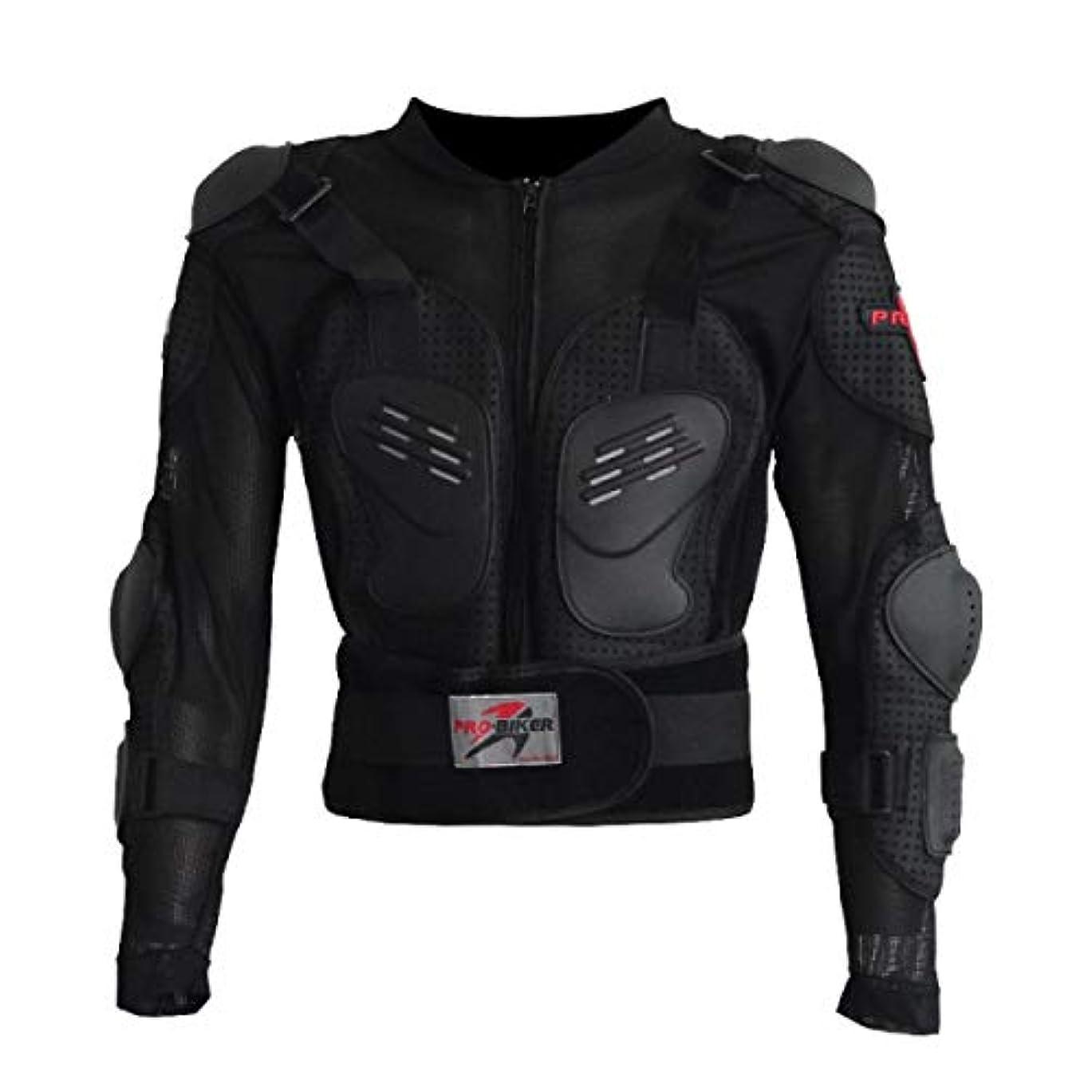 型列挙する可能性オートバイのオフロードアンチドロップ日焼け止め耐摩耗性乗馬防護服