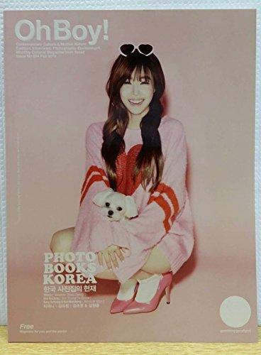 OhBoy! 54号 ティファニー キム ユジョン Oh BOY! 韓国雑誌 少女時代