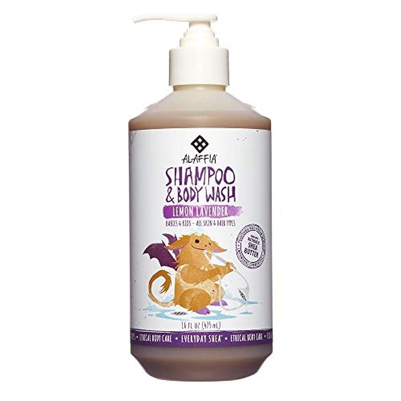 ワットヘビ興味Alaffia Everyday Shea Shampoo & Body Wash for Babies and Up Lemon Lavender 16 oz Size: 16 oz CustomerPackageType...