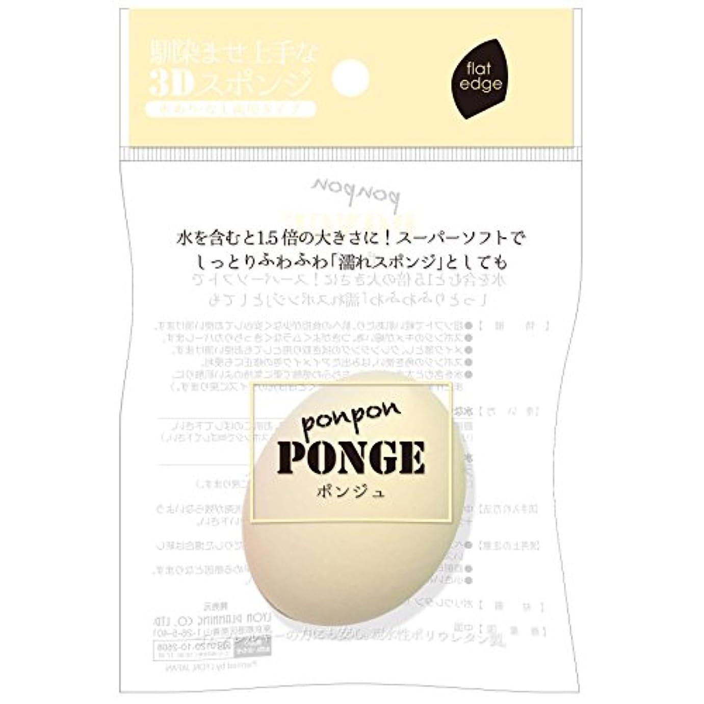 アーサーコナンドイル充実樫の木ポンジュ カラースポンジ クリーム CS-03 flatedge (1個)