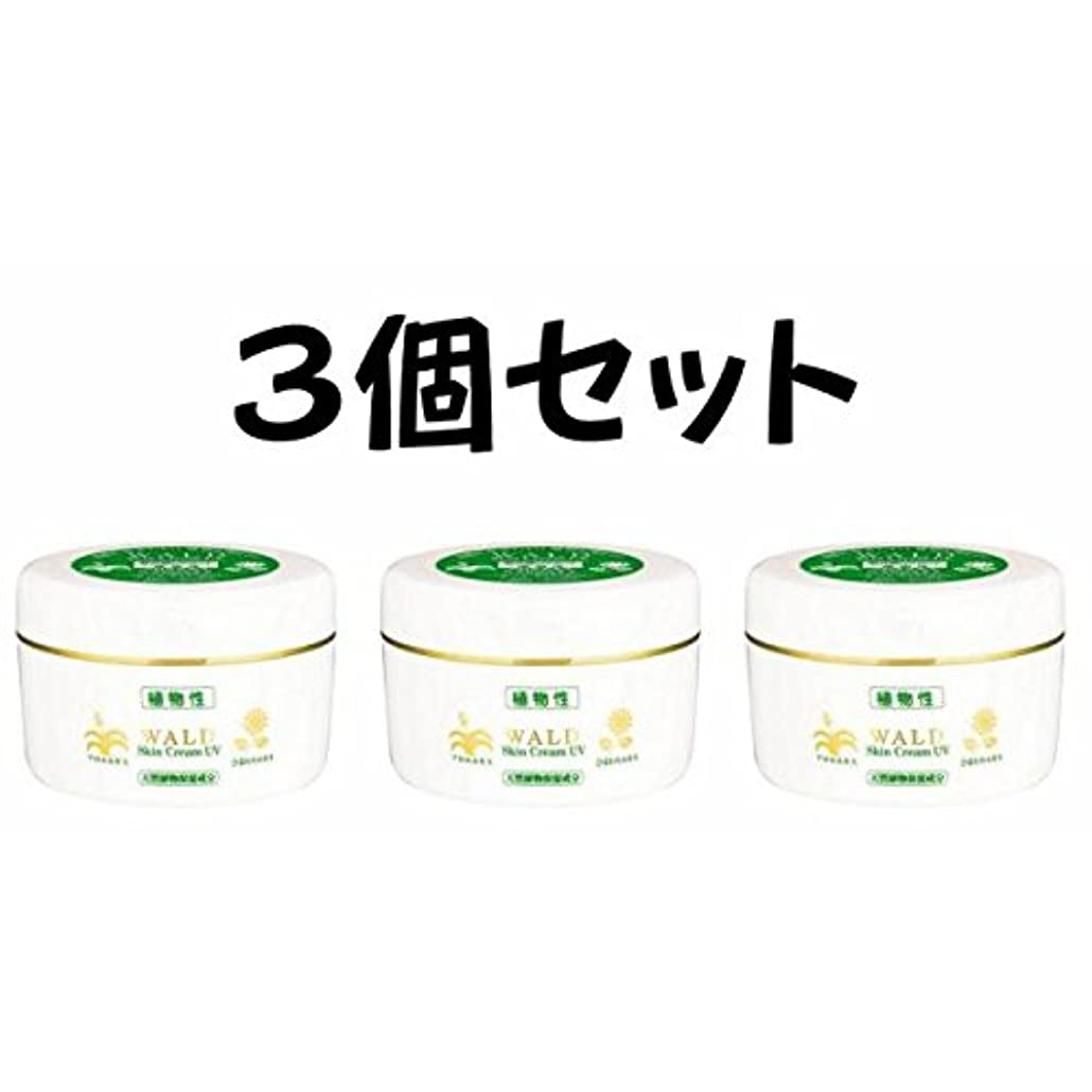 咲くばか手つかずの新 ヴァルトスキンクリーム UV (WALD Skin Cream UV) 220g (3)