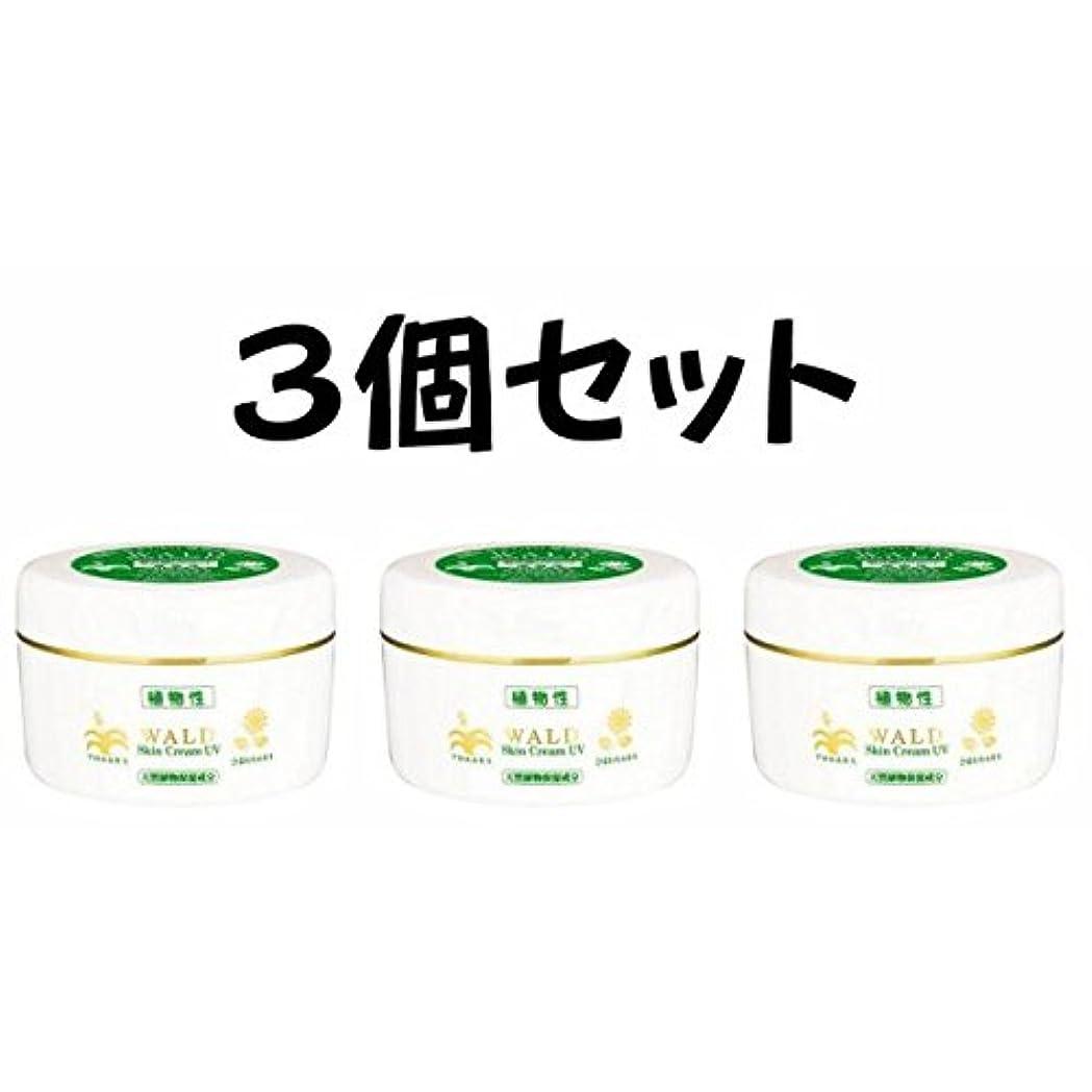 擬人レルム植生新 ヴァルトスキンクリーム UV (WALD Skin Cream UV) 220g (3)