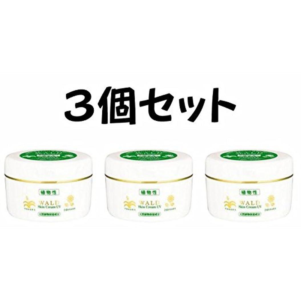 神の電気の居住者新 ヴァルトスキンクリーム UV (WALD Skin Cream UV) 220g (3)