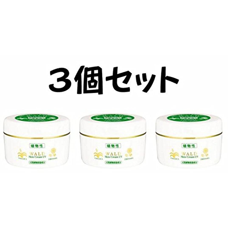 同封する破壊的祖先新 ヴァルトスキンクリーム UV (WALD Skin Cream UV) 220g (3)