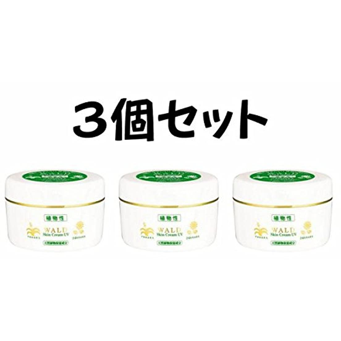 スイス人人差し指ピアノ新 ヴァルトスキンクリーム UV (WALD Skin Cream UV) 220g (3)