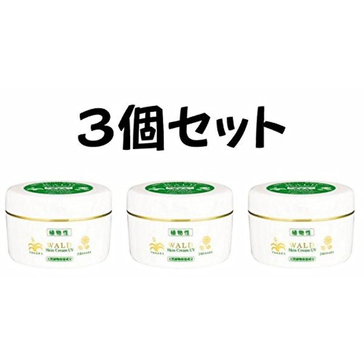 デクリメント似ているなかなか新 ヴァルトスキンクリーム UV (WALD Skin Cream UV) 220g (3)