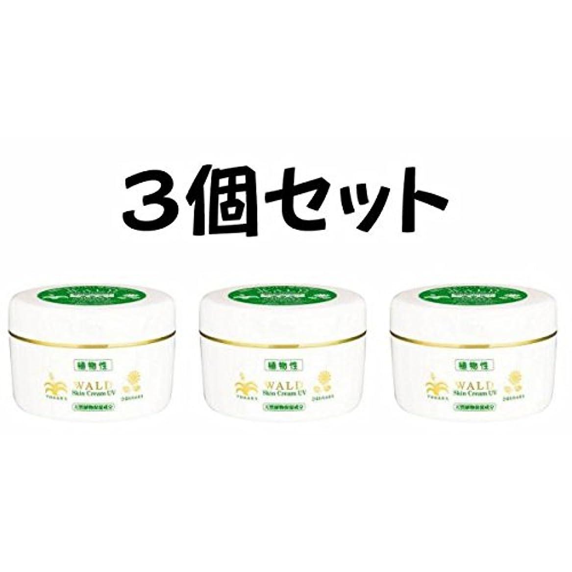 期限切れ相対的ダイエット新 ヴァルトスキンクリーム UV (WALD Skin Cream UV) 220g (3)