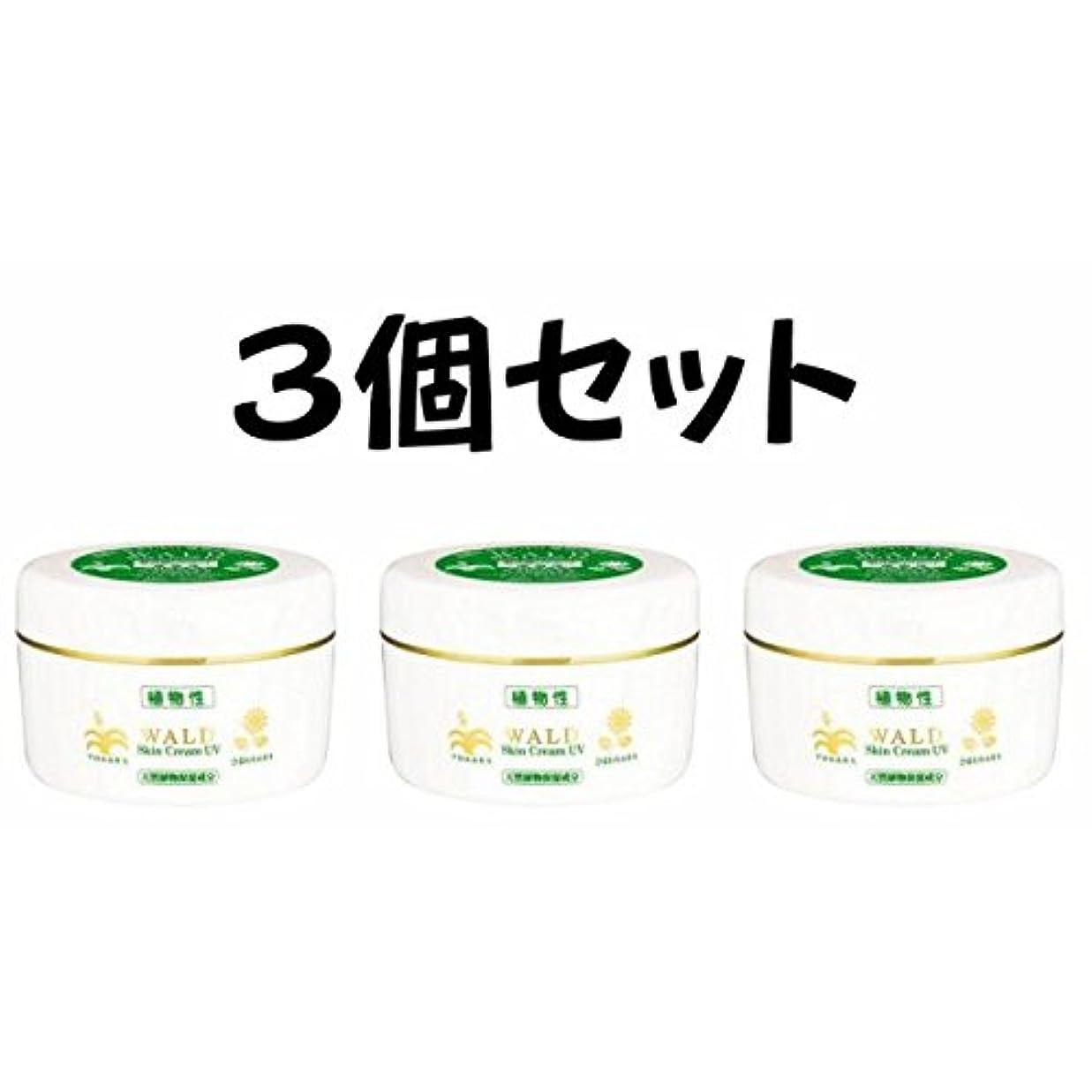ケーブル刺激する掘る新 ヴァルトスキンクリーム UV (WALD Skin Cream UV) 220g (3)