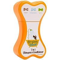 Organic Oscar オーガニックオスカー 犬用 2in1 シャンプー&コンディショナー リンスインシャンプー 237ml