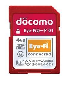 NTTドコモ Eye-Fiカード 01 AWE59006