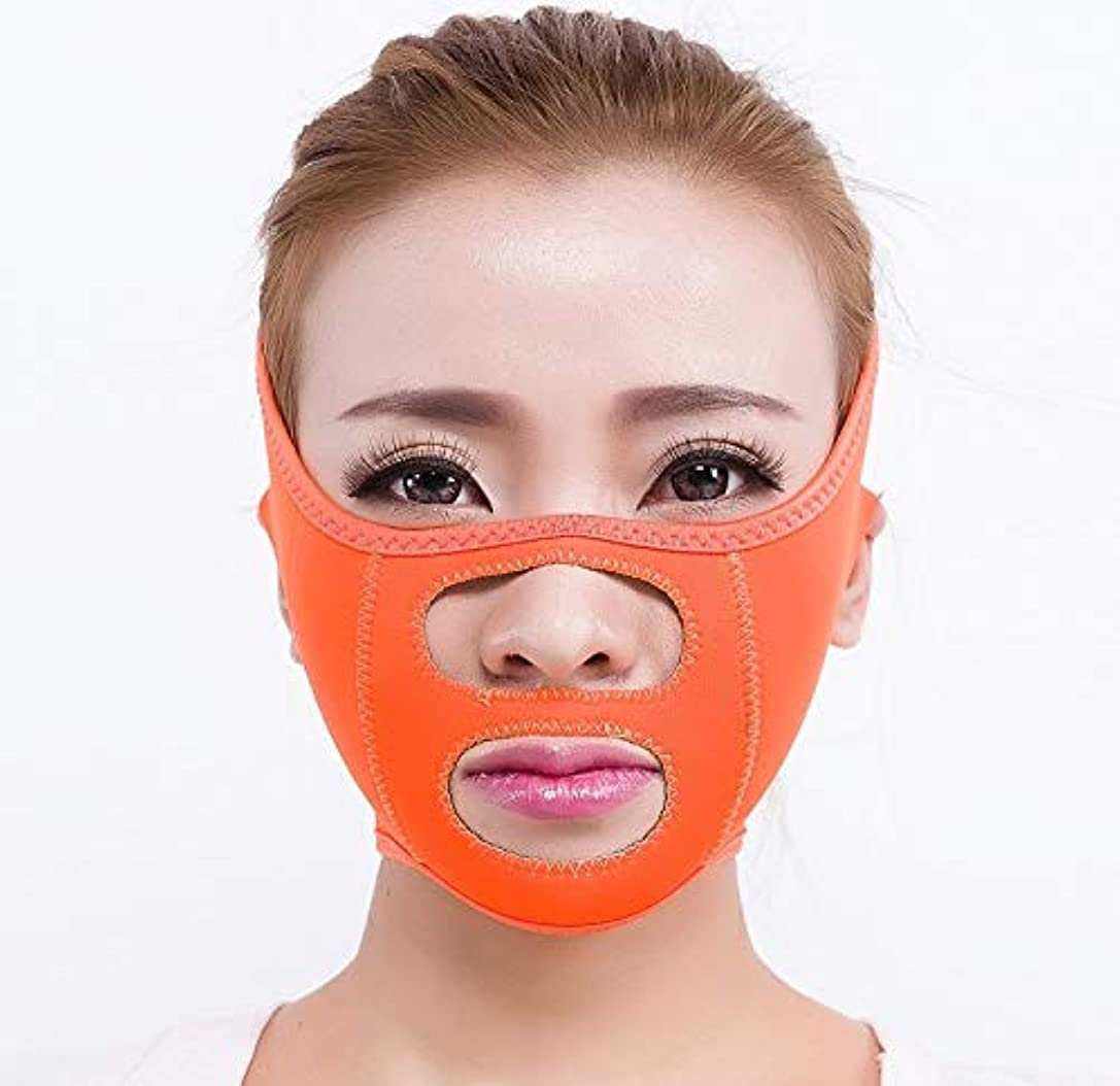 パレード木製共感するHUYYA 女性の顔を持ち上げるベルト、しわ防止包帯 Vライン頬 二重あごの減量顔,Orange_Small