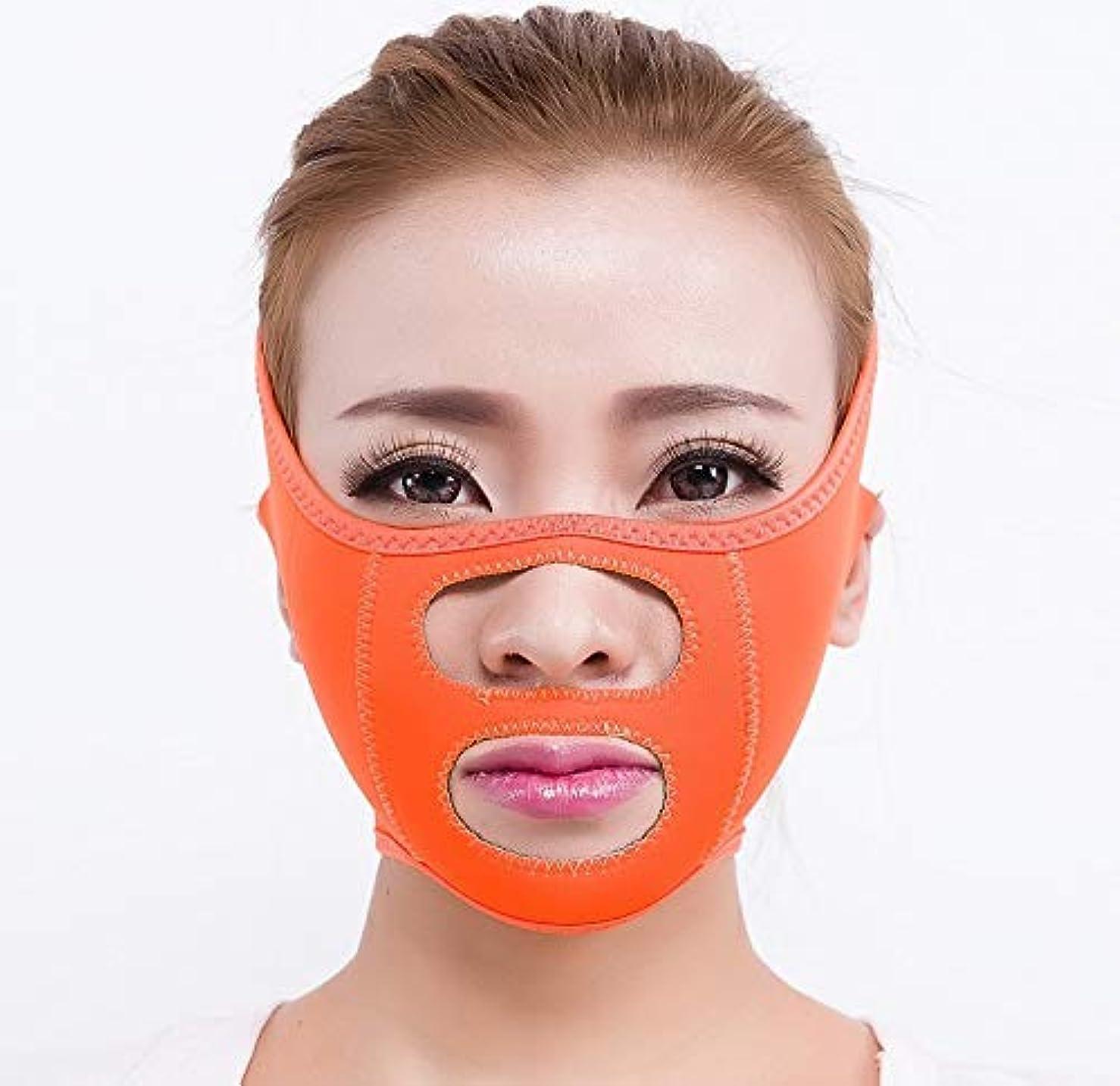 最適圧倒的このHUYYA 女性の顔を持ち上げるベルト、しわ防止包帯 Vライン頬 二重あごの減量顔,Orange_Small