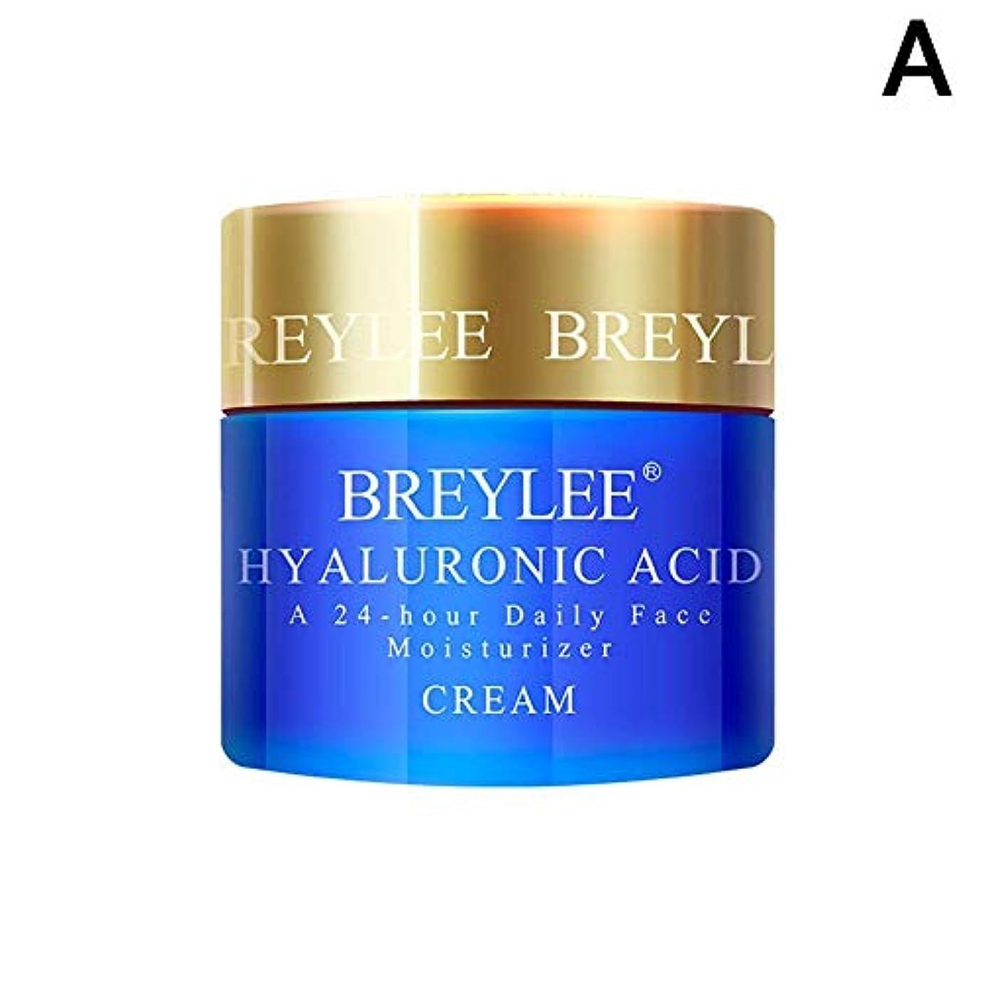 測定可能正規化解決(トラベリング ライト) Traveling Light BREYLEE 40ml 潤し しっとり ヒアルロン酸 修復 乳液 クリーム ビタミン 美白 肌を引き締める シワを抑制する ((A)$青い版)