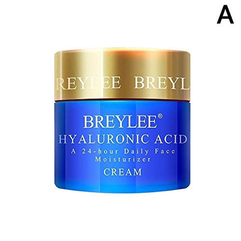 好色な愚かな抜本的な(トラベリング ライト) Traveling Light BREYLEE 40ml 潤し しっとり ヒアルロン酸 修復 乳液 クリーム ビタミン 美白 肌を引き締める シワを抑制する ((A)$青い版)
