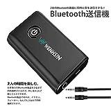Bluetooth ブルートゥース オーディオ送信機 受信機 2in1一台二役高音質AAC/APT-Xし レシーバー トランスミッター 3.5mm端子 iphone android 対応