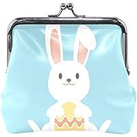 がま口 財布 口金 小銭入れ ポーチ ウサギ 卵 Jiemeil バッグ かわいい 高級レザー レディース プレゼント ほど良いサイズ