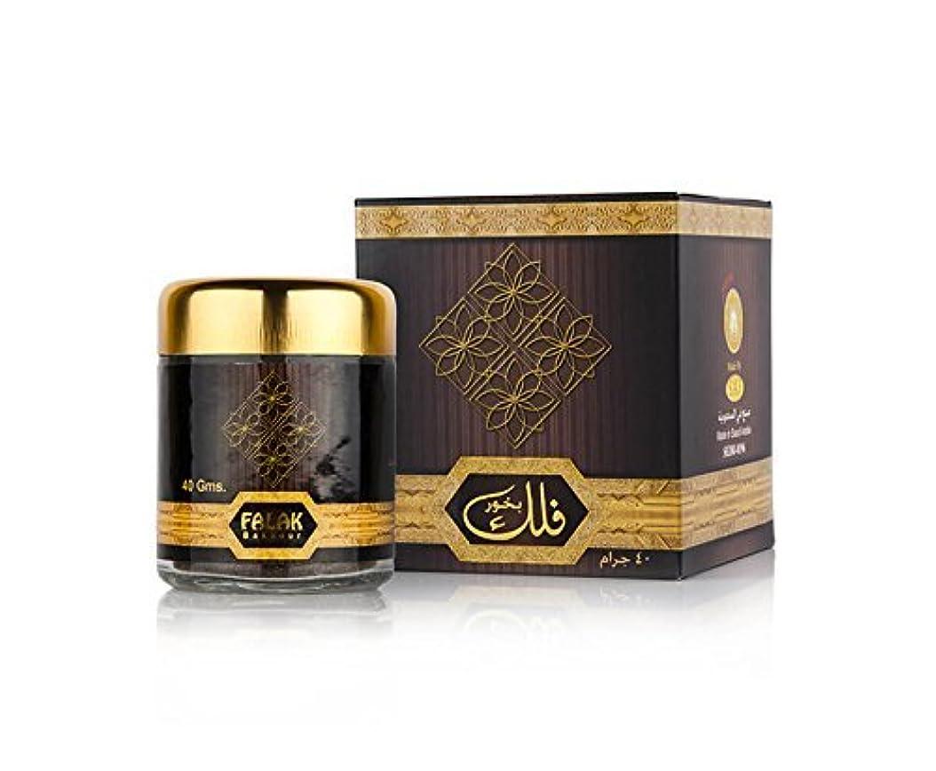 呪われた対立品Falak Oudh Bakhour 40 g / Incense Bakhoor Home Fragrance sedr al Khaleej